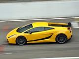 Images of Lamborghini Gallardo Superleggera 2007–08