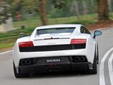Images of Lamborghini Gallardo LP 550-2 MLE 2012