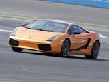 Lamborghini Gallardo Superleggera 2007–08 photos