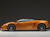 Lamborghini Gallardo LP 560-4 Bicolore 2011–12 pictures