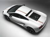 Pictures of Lamborghini Gallardo LP 550-2 Tricolore 2011