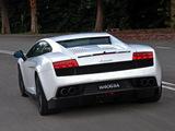 Pictures of Lamborghini Gallardo LP 550-2 MLE 2012