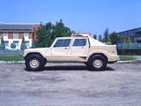 Photos of Lamborghini LM001 1981