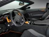 Lamborghini Murciélago LP 650-4 Roadster 2009 photos