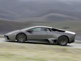 Lamborghini Reventón 2008 images