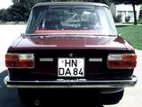 Lancia 2000 Berlina (820) 1971–74 images