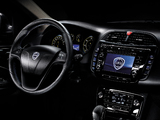 Pictures of Lancia Delta S by MOMODESIGN (844) 2013