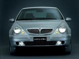 Lancia Lybra 1999–2005 wallpapers