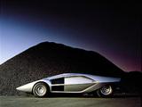 Pictures of Bertone Lancia Stratos Zero Concept 1970