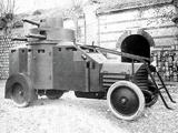 Lancia 1Z 1915–18 photos