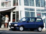 Pictures of Lancia Y10 Avenue 1992