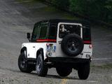 Aznom Land Rover Defender 90 2010 images