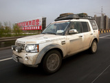 Land Rover Discovery 4 Expedition Vehicle 2012 pictures