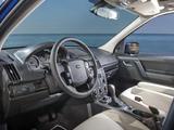 Images of Land Rover Freelander 2 2010