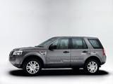 Pictures of Land Rover Diesel ERAD Hybrid Prototype 2008