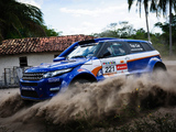 Images of Range Rover Evoque Rally Car 2012