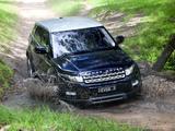 Range Rover Evoque Prestige AU-spec 2011 photos