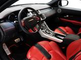 Startech Range Rover Evoque Coupe 2011 photos