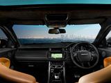 Range Rover Evoque Coupe Victoria Beckham 2012 pictures