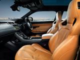 Photos of Range Rover Evoque Coupe Victoria Beckham 2012