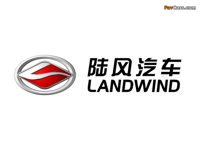 Photos of Landwind (640 x 480)
