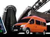Images of LDV Maxus Minibus 2004–09