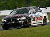 Lexus GS 450h Racing Car 2006–09 photos