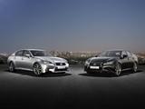 Lexus GS photos