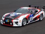 GAZOO Racing Lexus LF-A 24-hour Nürburgring 2009–12 wallpapers