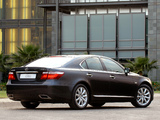 Lexus LS 460 ZA-spec (USF40) 2006–09 wallpapers