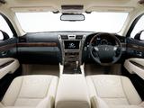 Lexus LS 600h JP-spec (UVF45) 2007–09 wallpapers