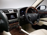 Lexus LS 600h L JP-spec (UVF45) 2007–09 wallpapers