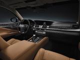Lexus LS 460 2012 photos