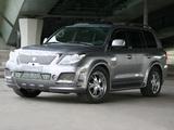 Images of STRUT Lexus LX 570 (URJ200) 2008