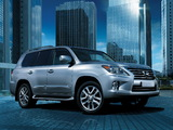 Lexus LX 570 AU-spec (URJ200) 2012 wallpapers