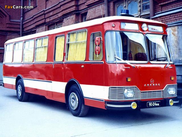 Автолегенды СССР Автобусы - Специальный выпуск