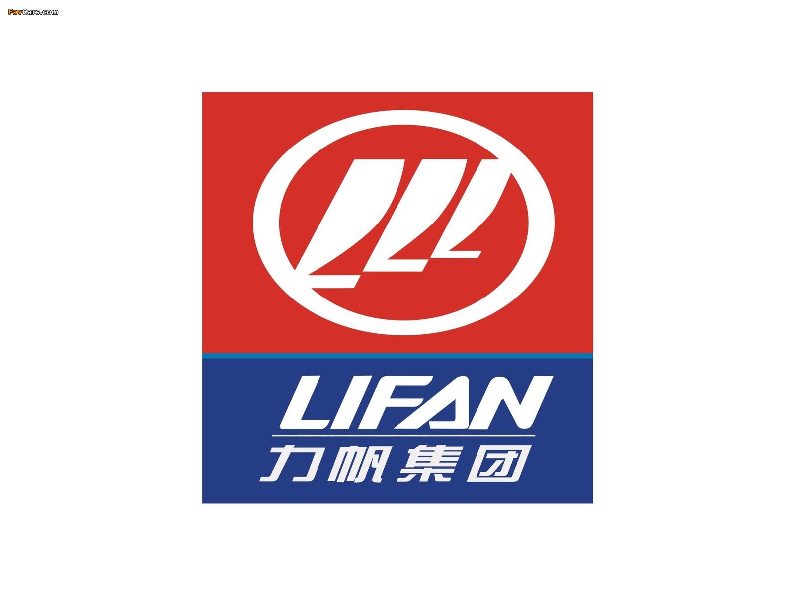 Lifan photos (1600 x 1200)