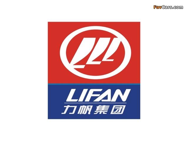 Lifan photos (640 x 480)
