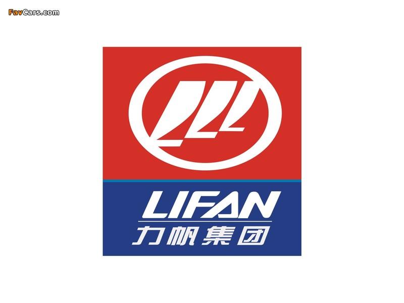 Lifan photos (800 x 600)