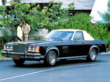 Lincoln Versailles Coupe Royale by Grandeur 1979 photos