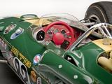 Images of Lotus 38 1965