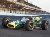 Lotus 38 1965 photos