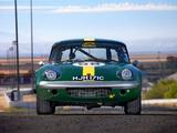 Lotus Elan Competition Coupe (Type 26R) 1962–66 photos