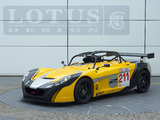 Lotus 2-Eleven GT4 Supersport 2008 pictures