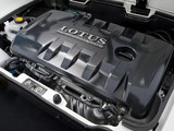 Images of Lotus Elise SC RGB Special Edition 2010
