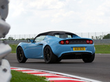 Images of Lotus Elise Club Racer 2011