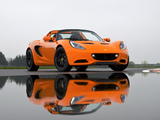 Images of Lotus Elise S UK-spec 2012