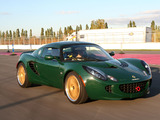 Images of Lotus Elise S2