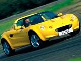 Lotus Elise 1995–2001 pictures