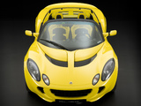 Lotus Elise S 2005–10 wallpapers